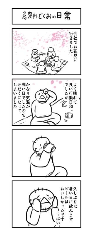2018-04-06-001